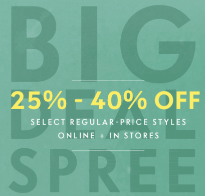CUSP big Sale